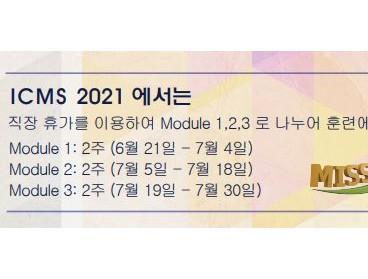 ICMS 2021 ZOOM 2